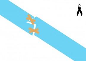 Galicia Fuerza
